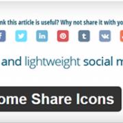 WordPress-WP-Font-Awesome-Share-IconWordPress-Plugins