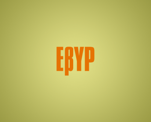 evyp.gr_-600x480