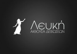 lefki-wedding-nitroweb-thessaloniki