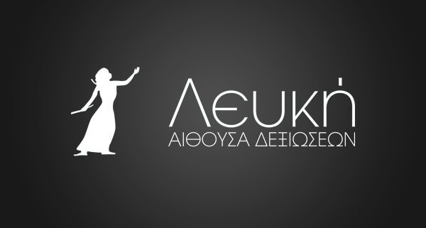 lefki-wedding-nitroweb-thessaloniki