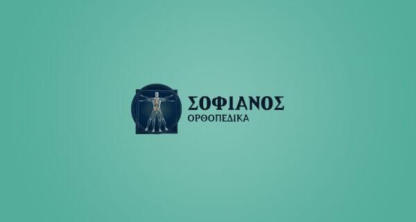 sofianos-orthopedika-athina-logo